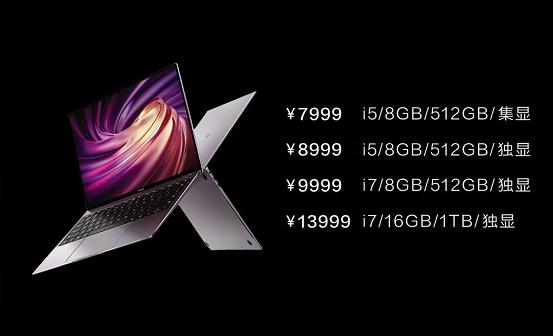 顶级影音体验,华为新款MateBook X Pro 带您走进杜比全景