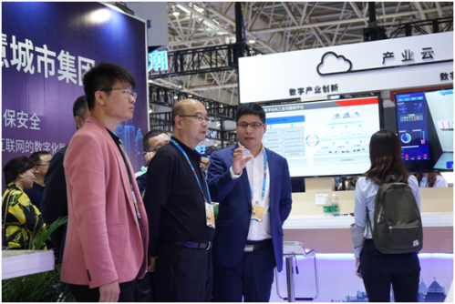 """软通智慧亮相数字中国峰会 AI+大数据赋能 """"云上智慧城市"""""""