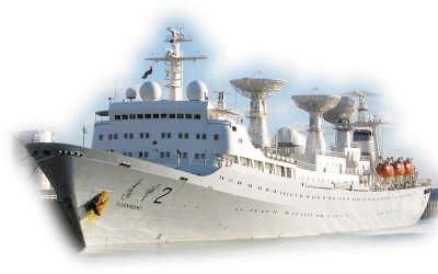41年前 它填补了 中国海上测量的空白