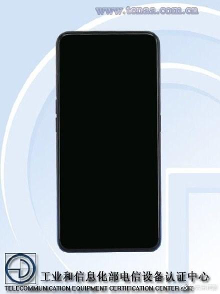 官方确认realme X搭载新一代光感屏下指纹:传感器提升44%