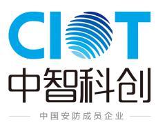 """中智科创机器人有限公司参评""""维科杯·OFweek 2019中国机器人行业最佳应用案例奖"""""""