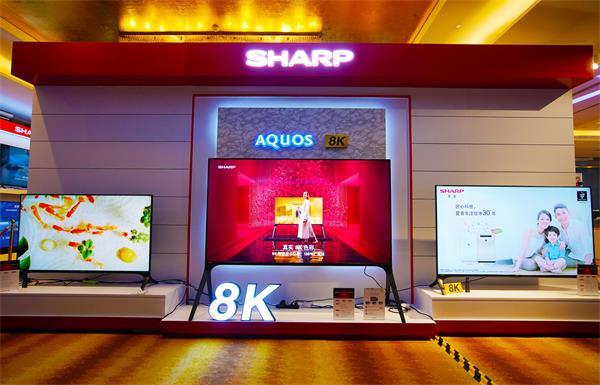 真8K顶级画质!夏普发布A9系列8K新品开启视听新盛宴