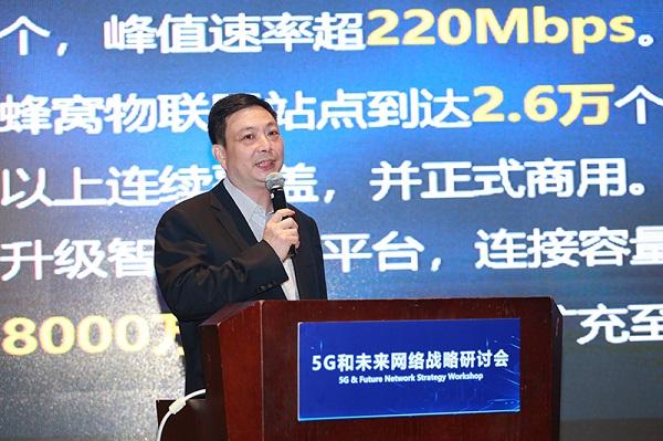 广东移动计划今年开通1万个5G基站:重点覆盖广州和深圳