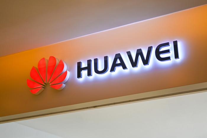 华为计划推出5G+8K电视!背后隐藏了巨大商机