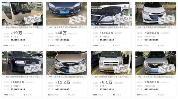 金立破产拍卖汽车是怎么回事?金立破产拍卖汽车意味着什么
