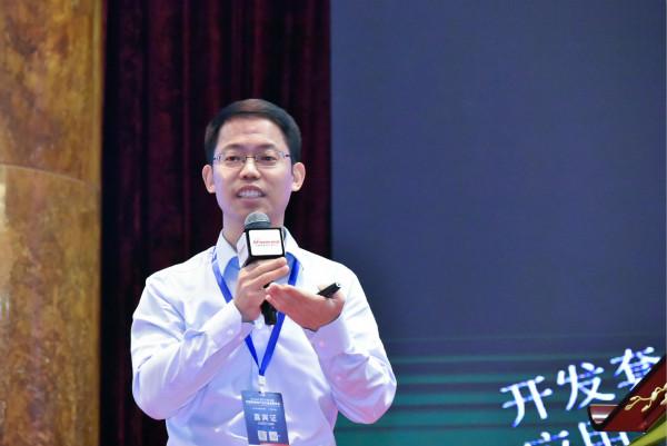 腾讯云副总裁邹贤能:腾讯物联、开放共赢