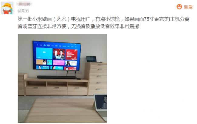 壁画电视不新鲜,为啥小米引爆了这一市场?