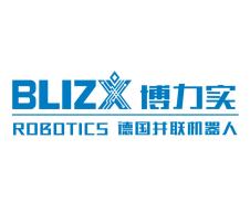 """博力实机器人(上海)有限公司参评""""维科杯·OFweek 2019机器人行业最佳应用案例奖"""""""