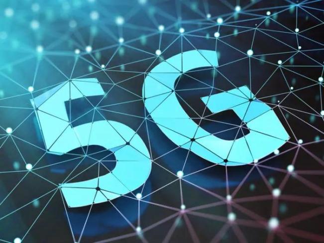 什么是5G?它比4G好在哪里?