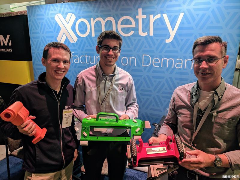 按需制造平台Xometry再获5000万美元投资