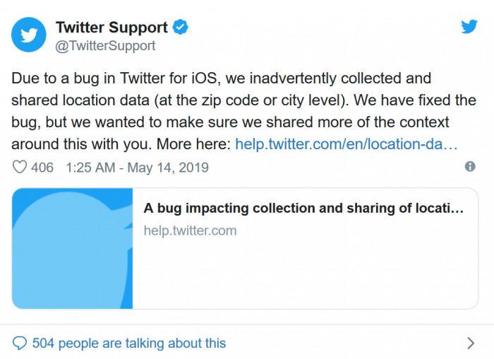 Twitter公开会将用户位置数据共享出去的漏洞