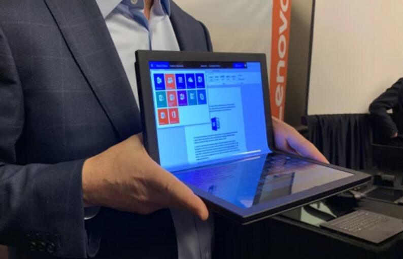 联想展示全球首款折叠屏电脑 预计明年发售