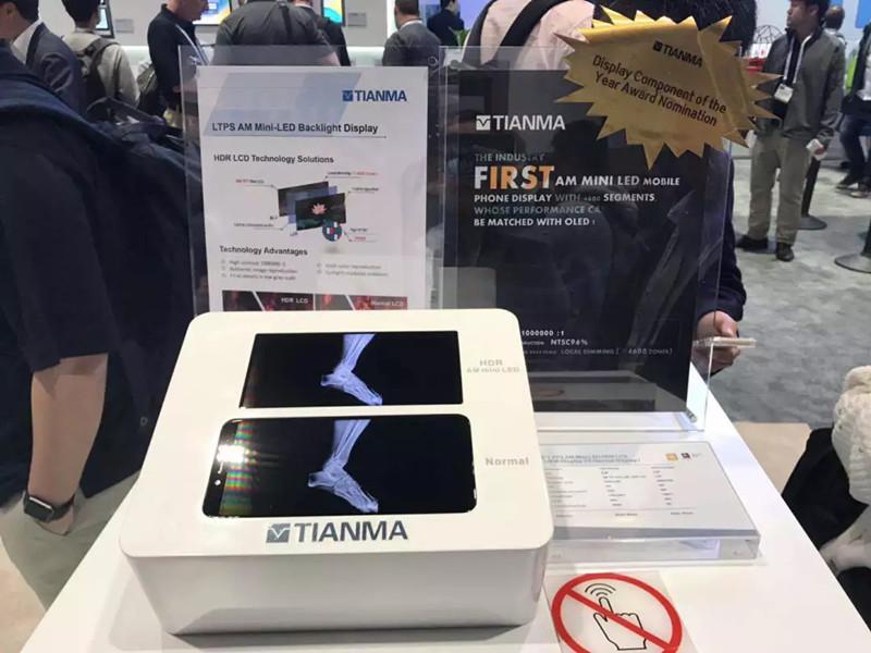 天马打造10.4英寸触觉反馈显示 为人机交互带来全新体验