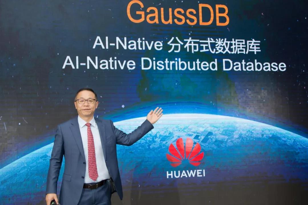 华为AI新进展:发布数据库和存储产品,提高云服务能力