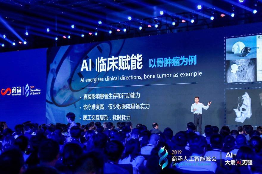 面向5大领域发布11款产品,商汤如何利用AI技术创作场景化价值?