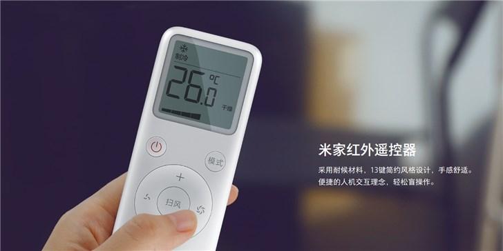 9102年为何还需要遥控器?手机红外、智能家居简介