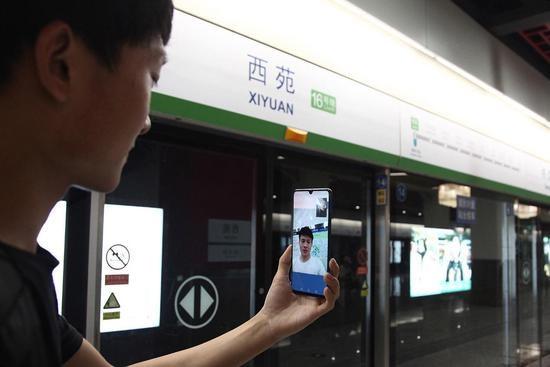 首条5G覆盖地铁是怎么回事?首条5G覆盖地铁意味着什么?