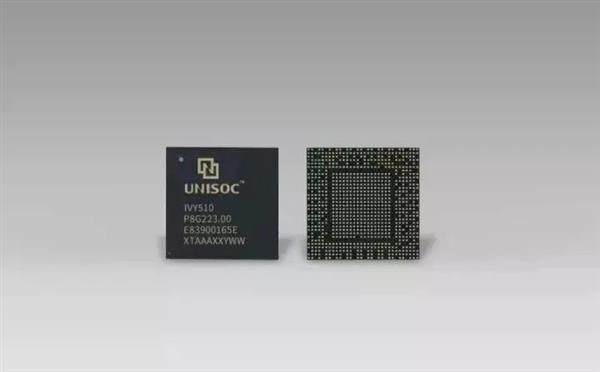 1.2Gbps下载速率 又一个国产5G芯片将商用