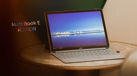 时刻连接,永远在线—全新HUAWEI MateBook E