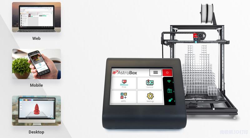 桌面3D打印机云端控制平台AstroPrint获100万美元投资