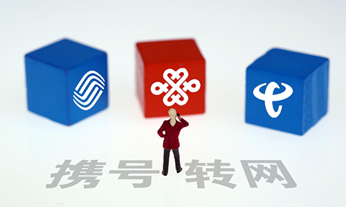 中国移动5.17发宣言,打造智慧城市