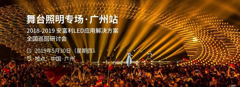 http://www.jienengcc.cn/zhengcefagui/82410.html