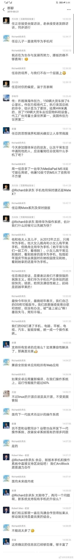 华为余承东:自研操作系统最快今秋面市,兼容安卓应用
