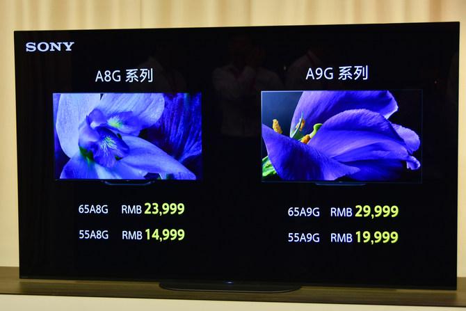 索尼高木一郎:运用全产业链优势让8K真正实现价值