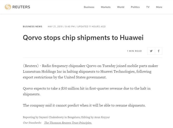 路透社:Qorvo停止向华为发货,恢复时间无法预测