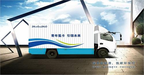 青年汽车水氢概念炒作,产业化前景仍争论不一