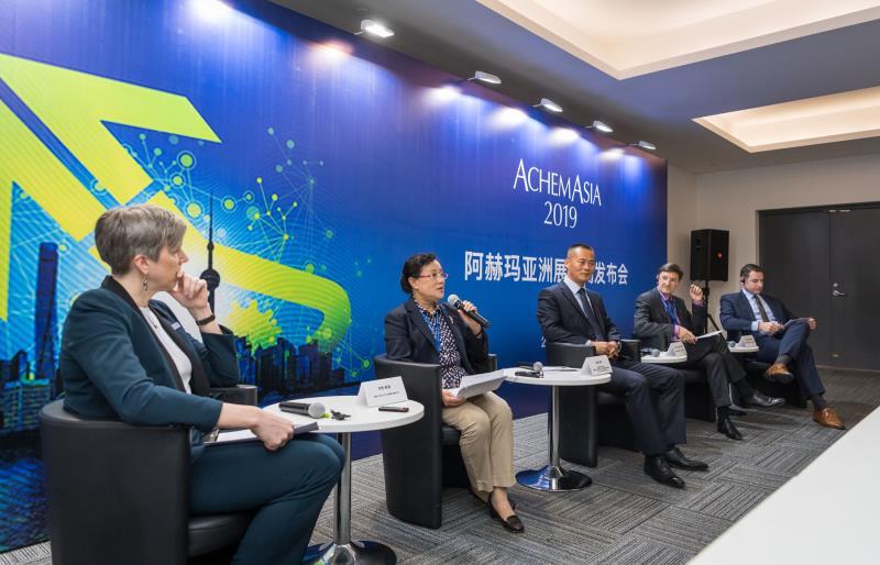 阿赫玛亚洲展2019:呼吁通过创新、技术和协作实现可持续的化学生产