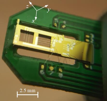北京大学推出高性能MEMS空气声矢量传感器