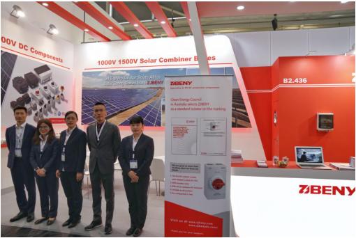 聚焦Intersolar国际太阳能展,浙江奔一亮相德国慕尼黑