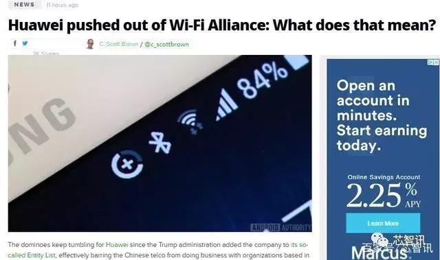 WIFI联盟华为是怎么回事?WIFI联盟华为意味着什么