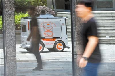 智能配送机器人亮相贵阳