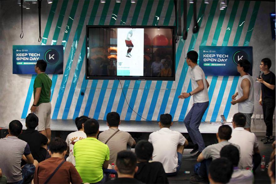 Keep探索智能虚拟教练,运动领域AI+IoT怎么玩?