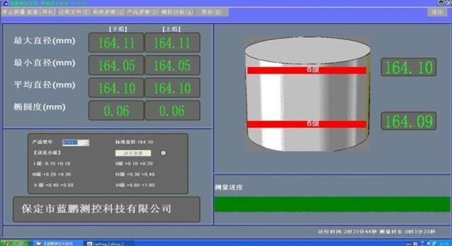 干货分享:蜂窝陶瓷测径仪操作规程