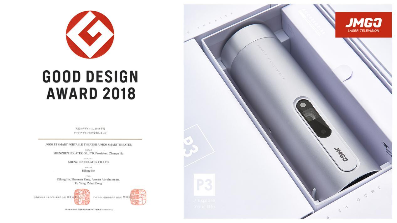 """包揽德国iF与日本优良设计奖 坚果P3成""""最美投影仪"""""""