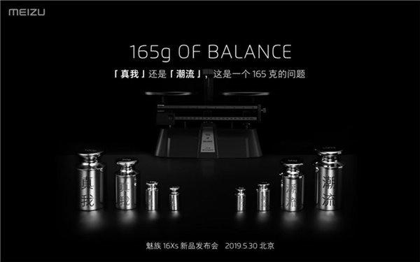 魅族16Xs爆料汇总:多彩机身+超广角三摄
