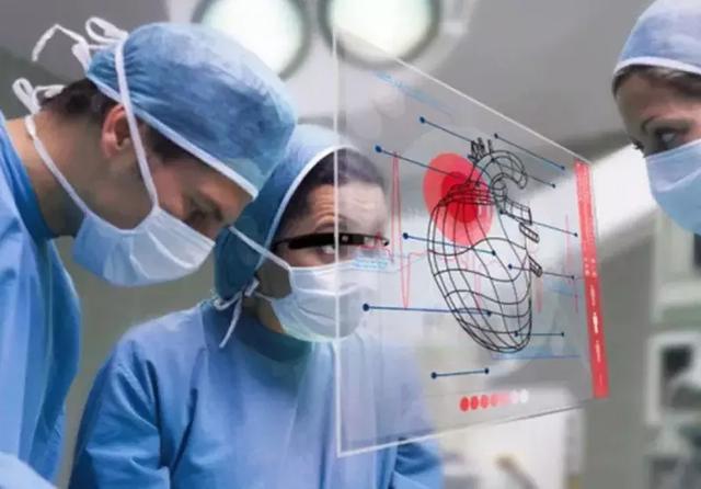 增强现实:一场正在到来的医疗革命