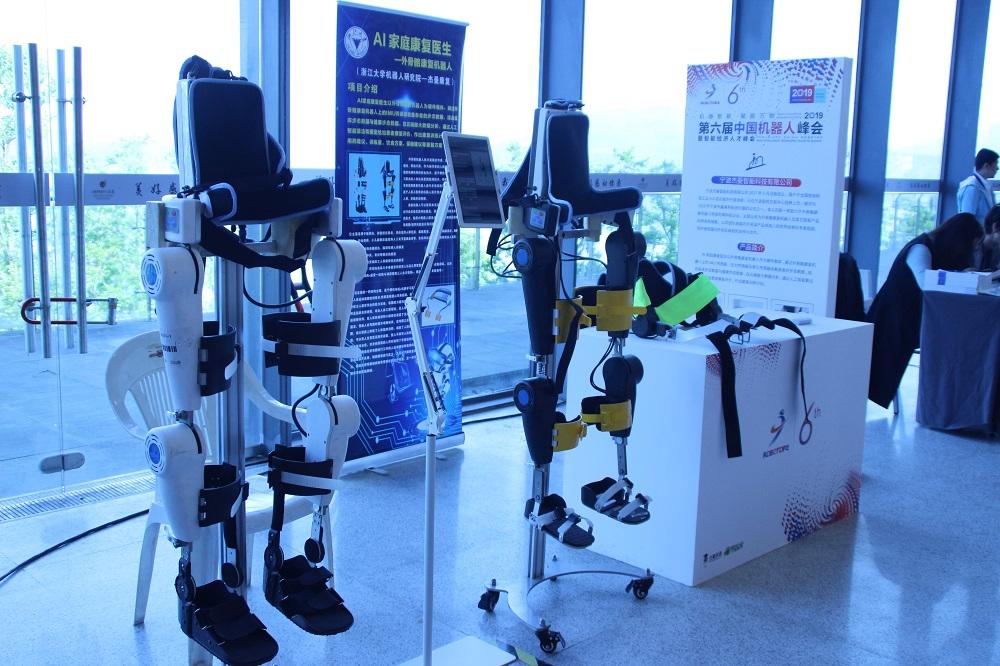 智能物流天团再增一员,外骨骼机器人作用可不止如此