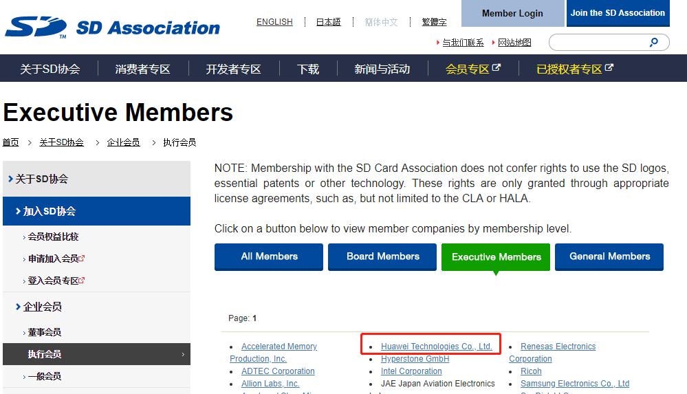 """IEEE官方回复:华为""""人出局、钱留下"""""""