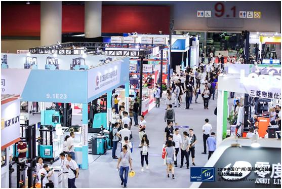 """智创未来 """"慧""""聚广州:对话2019年物流行业发展高峰论坛"""
