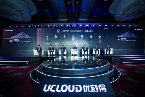 径卫视觉刘奇:在5G基建商业化浪潮中创造更多智能驾驶安全应用价值