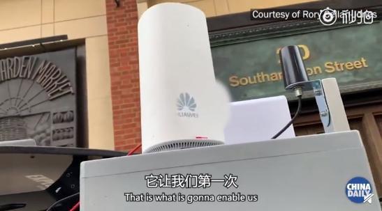 华为英国5G直播是怎么回事?为什么华为英国5G直播?