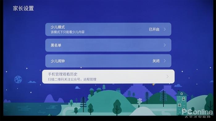 腾讯极光4G盒子评测:无需联网自带wifi热点的电视盒子