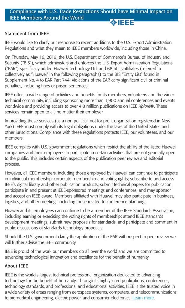 """IEEE终于""""认错""""!在学术界群起抗议下 决定解除对华为员工的限制"""