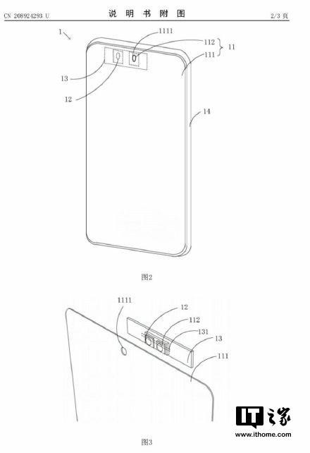 小米申请屏下摄像头专利,实现真正全面屏