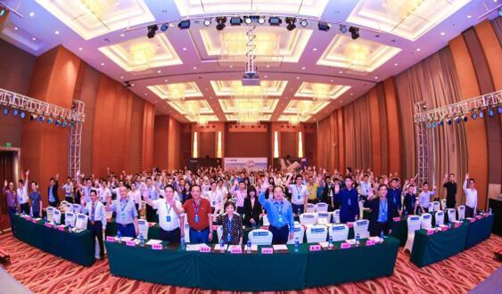 聚集大湾区:第六届中国LED首创大会中山小榄圆满举行