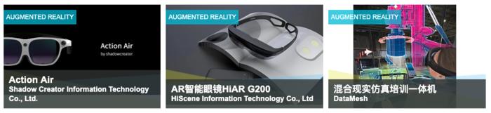 CES ASIA2019提前剧透:5G平安乐园全面商用不远了